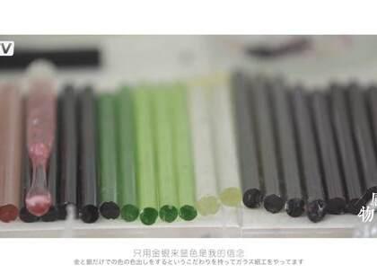 日本小哥出国游玩偶遇绝技,自学成才制作玻璃钢笔大赚一笔#感物##日本##玻璃#