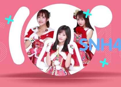 【伪】舌尖上的塞纳河,SNH48少女们演绎得毫无违和😏✨#我要上热门##SNH48##舌尖上的中国#微博👉https://weibo.com/u/6069831848