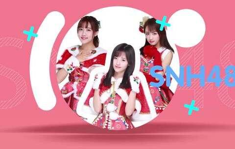 【SNH大爆炸美拍】【伪】舌尖上的塞纳河,SNH48少...