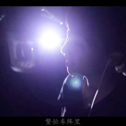 最近追这个电视剧#音乐#很喜欢这首歌^_^我的碟出来啦,同学们快来支持我吧https://item.taobao.com/item.htm?spm=0.7095261.0.0.46349595VRCRE&id=556026222959