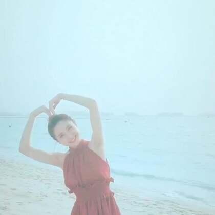 嘿嘿~喜欢大海的大枫😍