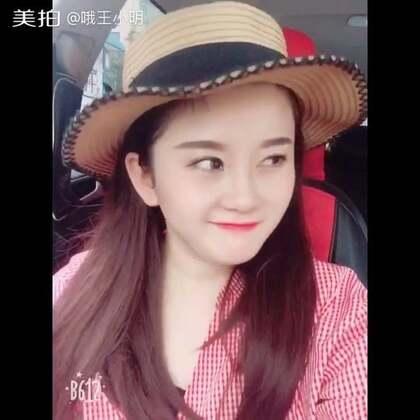 这几天的微博日常汇总,我每天都在那发小视频,欢迎大家来我微博参与平时抽风的抽奖和看平时抽风的我😂https://weibo.com/u/5677484752 #搞笑##日常#
