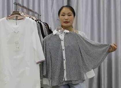 秀衣惠服饰8.3号 【独一份】秋装打底衫30件一份450元包邮