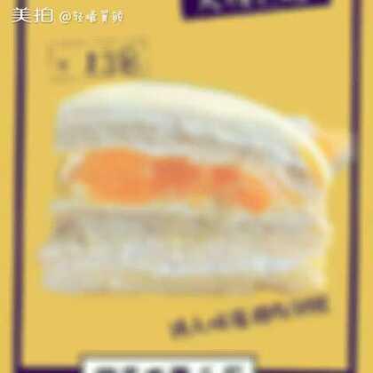 #华宝巧师傅千层蛋糕##吃秀#
