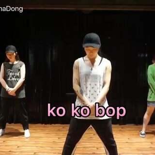 越来越像小男生啦😂😂《ko ko bop》#exo##exo-ko ko bop##ko ko bop#