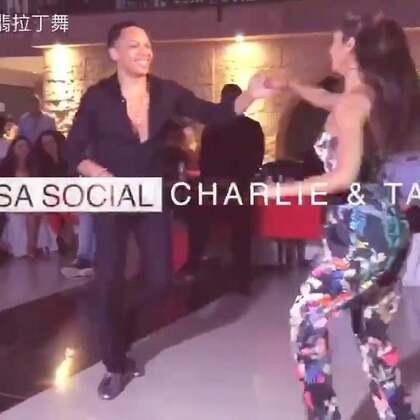 #油管搬运工#Charlie Garcia y Tania Cannarsa salsa social#杭州fiesta##杭州salsa#