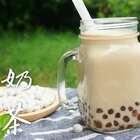 一直对珍珠奶茶有一种特殊的情怀,那时经常手捧一杯奶茶走在大街小巷,对梅子而言一杯奶茶好像代表了整个青春!此片献给那些年的我们。#美食##珍珠奶茶##爱上美味素食#