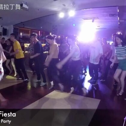 Latina Art Fiesta 7.30 Theme Party#杭州salsa##杭州fiesta#