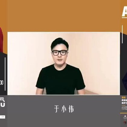 #ANU#音乐见面会_VCR_于小伟