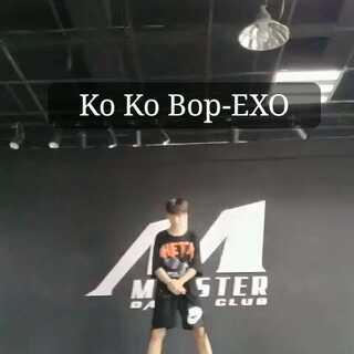 好久没在美拍上发了😬#exo##ko ko bop##舞蹈#
