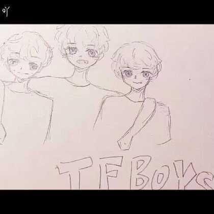 #TFBOYS##TFBOYS四周年#四周年快乐✺◟(∗❛ัᴗ❛ั∗)◞✺❤❤