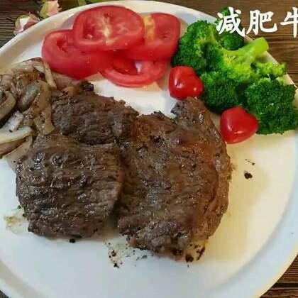 减肥也可以吃肉的 更便宜又好吃的肉看这里http://www.meipai.com/media/823095329 会出更低卡美食 请关注😊#美食##爱上美味素食##美食作业#@全娜拉