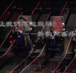 #中国新歌声#新歌声战车被玩坏!#陈奕迅##那英#荡起双桨