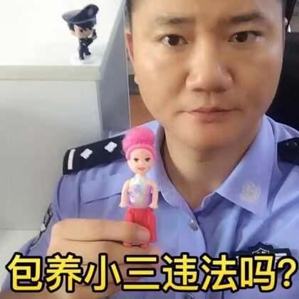 【明sir✦反骗局美拍】08-09 12:44