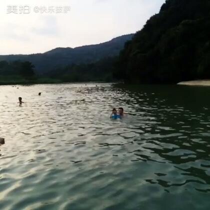 山里游泳😄