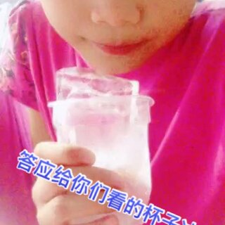 答应给你们看的冰块#杯子还能这样玩##挑战吃超硬杯子冰块#