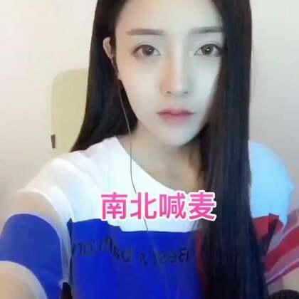 【李李是个好人🍼美拍】17-08-10 08:00
