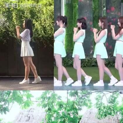 #舞蹈##gfriend - love whisper##gfriend#舞蹈同步率测试