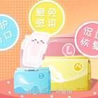 #宝宝##怀孕##我要上热门#更长,更大,更易吸收?产妇姨妈巾和咱们平常用的普通款有什么不一样?是不是一定要买?这集《育儿你造吗》就来揭开产妇姨妈巾的神秘面纱!💘💘💘