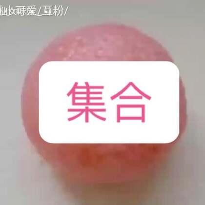 #异常满足##米粒泥##吃播助眠视频#