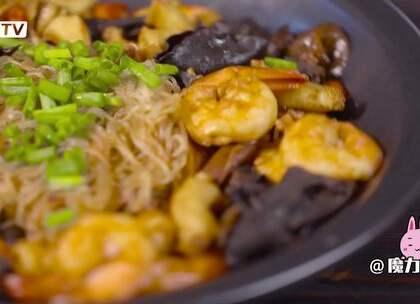 鲜美的鲍鱼配上香嫩的大虾#魔力美食##美食##海鲜#