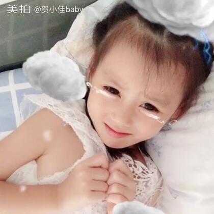 【贺小佳baby美拍】17-08-11 18:24