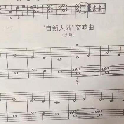 每次听到这个曲子就会想到那个日本动漫,忒感伤了