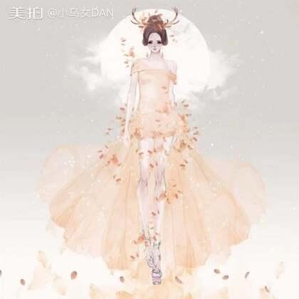 #花的嫁纱#花的嫁纱系列48,森林系复古风,第二套裙子是由树叶合成的,我自己比较喜欢的风格#时尚##创意#