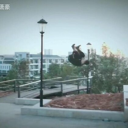TNT跑酷运动员 李潇豪 freerunning历年合集!#我要上热门@美拍小助手##跑酷极限运动#
