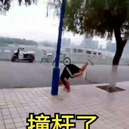 【跑酷阿欢】 桥南江边的空翻训练 #美拍运动季##我要上热门@美拍小助手##跑酷空翻#