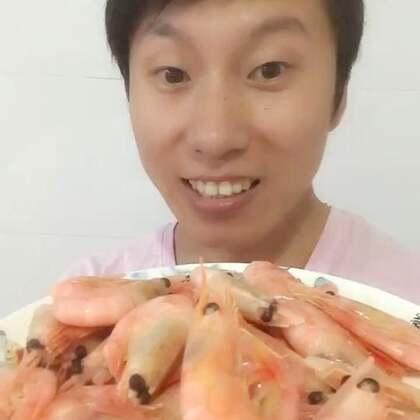 这是一个有魔性的视频,你们最爱看的北极甜虾,老人孕妇儿童都可以食用,本身就是熟虾直接开袋就可以吃,不用任何加工,妥妥的干就完事了,源鲜生北极甜虾👉https://item.taobao.com/item.htm?id=543209744304&scm=20140619.rec.37948246.543209744304 #吃秀##美食#@美食频道官方号 @美拍小助手