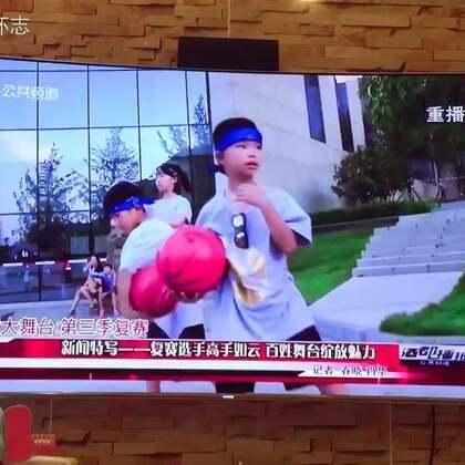 宜宾电视台百姓大舞台复赛采访片段