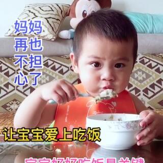 午餐:菠菜鸡蛋蝴蝶面。#宝宝##吃秀##宝宝辅食#@美拍小助手