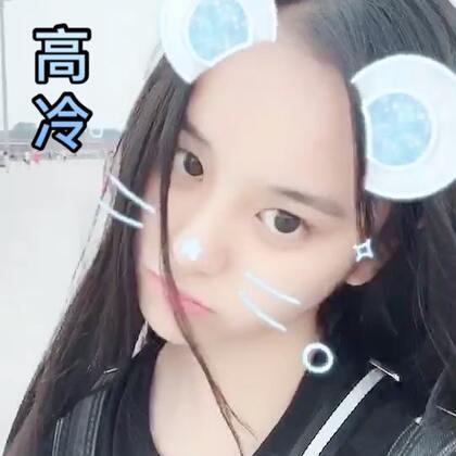 """#渲酱小日常#Beijing Day2一个刚录完的日常~这个视频破2000就发""""死神辣条""""的视频!!"""