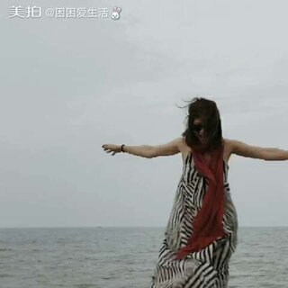 几天不见,困姐已经开始想你们了😂周末北京周边大部分地区阴雨,冒雨去了天津的滨海新区竟然小晴了,运气也是好到爆炸😊现在去回复你们的评论啦😘😘😘#日常##夏日出游穿搭##穿秀#