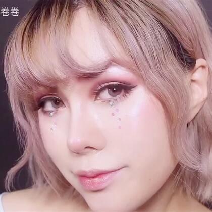 「人鱼眼泪妆」有点二次元感觉的妆容~画法稍微复杂一点,但眼下的亮晶晶最近真的好喜欢❤这个妆并不日常,但画来拍拍照片还是很有意思的~#美妆时尚##卷卷美妆日记#