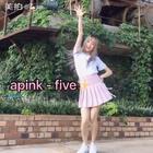 小清新搭配重工业~哈哈哈哈哈 p哥就这么酷🆒#舞蹈##apink - five#好像真的很久没跳小清新了~😘微博https://weibo.com/u/1974145444