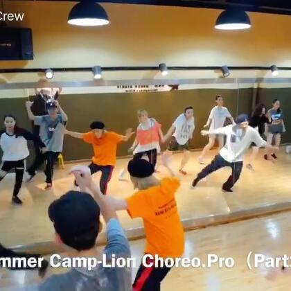 #Millian#Summer Camp专攻第二期@Lion毛毛_CT_Millian 原创编舞#Soul Dance##舞蹈#流畅帅爆 好好练习 元素简单组合不简单 质感积累