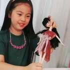 小姜老师用三角形制作娃娃裙
