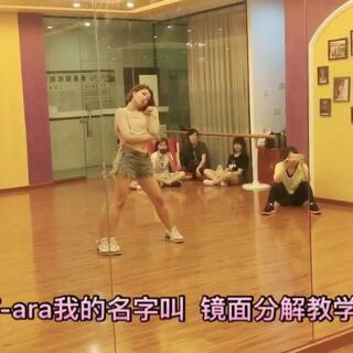 T-ara 我的名字叫 ,舞室镜面分解动作教学版拍给你们#舞蹈#🎀一支简单、好学的韩舞~你们学会了吗👧🏻#韩国舞蹈##珠海舞蹈培训#
