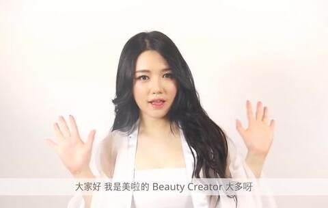 【时尚美颜攻略美拍】云中歌Angelababy模仿妆,也太美...