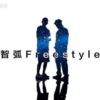 《智弧freestyle》MV feat池子 Check it🎧#美拍有嘻哈##bboy##hiphop#