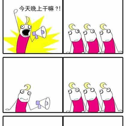 #动画##特种兵王2#一起感受动画的感召力!