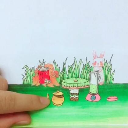 雨天酱的de定格剧场之纸上定格:抹茶冰沙~呜呜呜,赞好好少了。。我都没动力了,小仙女们帮忙点个小心心~对了,我今天刚回家。模仿加话题:#模仿下雨天酱#并艾特我哟~#定格动画##创意定格动画#