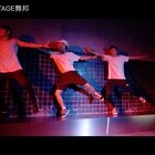 SINOSTAGE舞邦 Choreography By E@SINOSTAGE舞邦_龙跃E 💃Dancers - Azhi/E/Lucas@SINOSTAGE舞邦_Lucas 🎵音乐 - Not Enough (Lido/THEY.) 🎬Filmed/Edited - MOMO #舞蹈##热门#