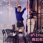 少女时代《Holiday》舞蹈教学练习室。用这支舞带大家参观下我们扩建后的新教室,欢迎大家来全盛跳舞!明天发布分解教学,敬请期待!我的微博http://weibo.com/u/1626168054 优酷主页http://i.youku.com/u/UMTM1NzAzMTY0 9月集训营报名加微信:17318014195 @美拍小助手