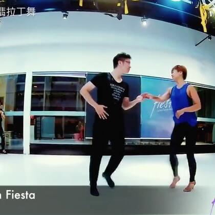 Bailemos in Fiesta 0817#杭州fiesta##杭州salsa##杭州bachata#