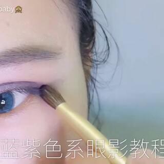 #美妆#第一次尝试蓝色眼影 有点像我小时候看台湾偶像剧女主的赶脚😅 @美拍小助手