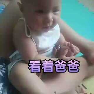 #宝宝##爱吃脚丫的宝宝#7个月+5天爸爸互动