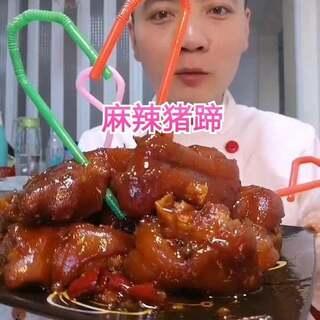 #美食##热门##麻辣猪蹄# 香料:葱姜,桂皮,香叶,八角,干辣椒